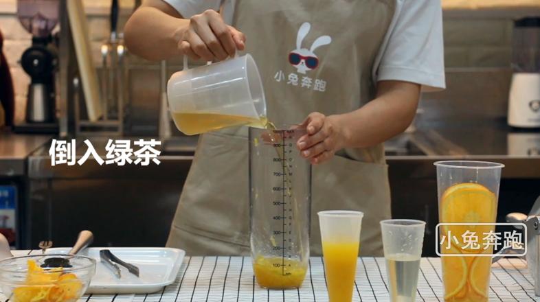 小兔奔跑奶茶教程:喜茶满杯橙子的做法的简单做法