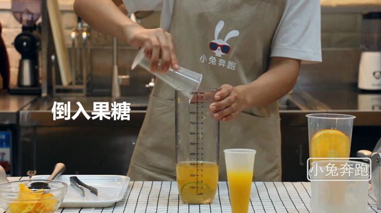 小兔奔跑奶茶教程:喜茶满杯橙子的做法怎么吃