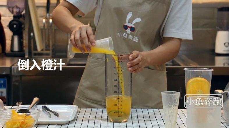 小兔奔跑奶茶教程:喜茶满杯橙子的做法怎么做