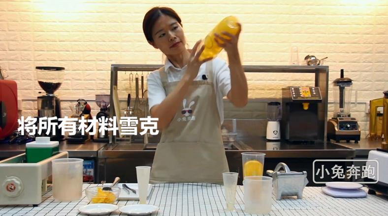 小兔奔跑奶茶教程:喜茶满杯橙子的做法怎么煮