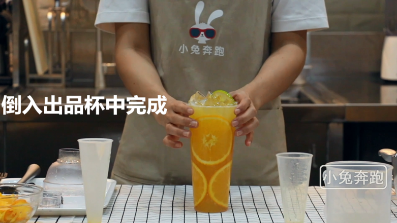 小兔奔跑奶茶教程:喜茶满杯橙子的做法怎么炖