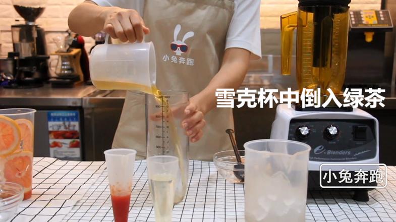喜茶满杯红柚的做法——小兔奔跑奶茶教程的家常做法