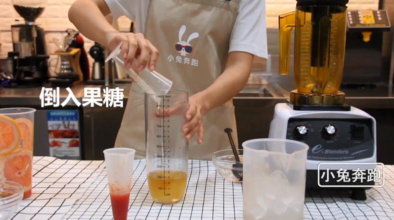 喜茶满杯红柚的做法——小兔奔跑奶茶教程的简单做法