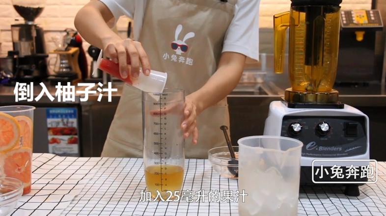 喜茶满杯红柚的做法——小兔奔跑奶茶教程怎么吃