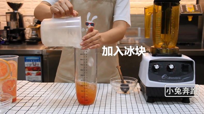 喜茶满杯红柚的做法——小兔奔跑奶茶教程怎么做