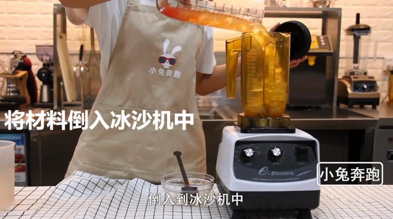 喜茶满杯红柚的做法——小兔奔跑奶茶教程怎么炒