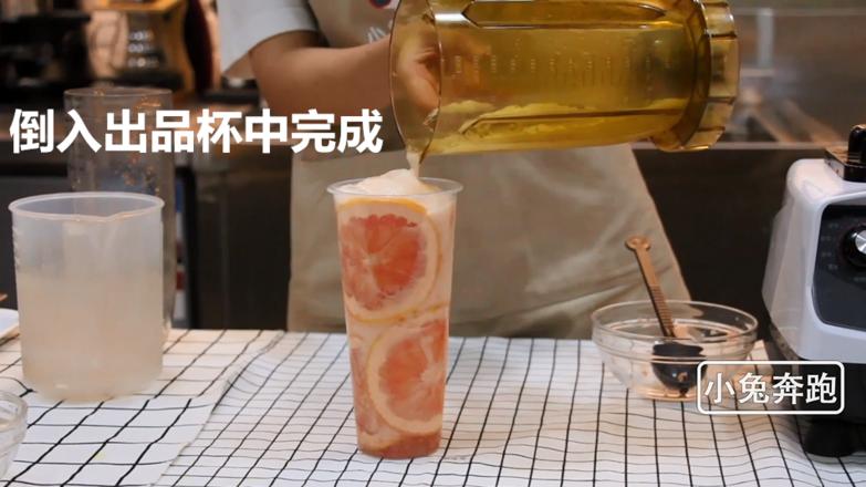 喜茶满杯红柚的做法——小兔奔跑奶茶教程怎么炖