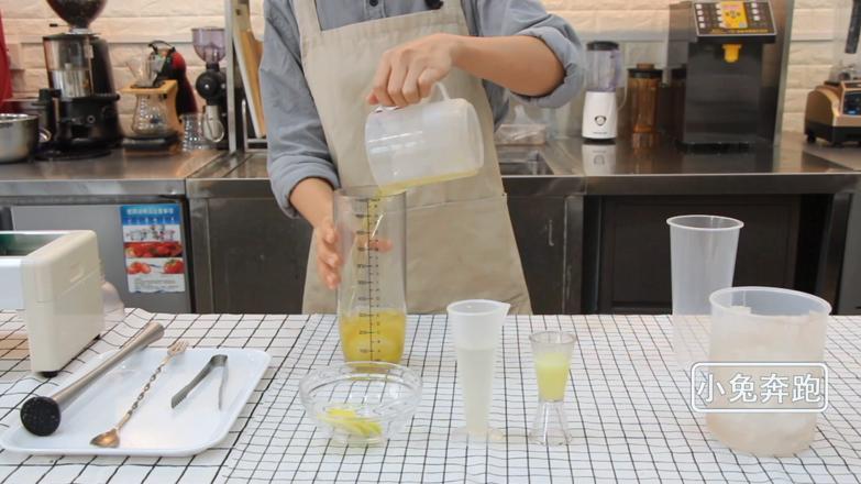 小兔奔跑网红奶茶芒果脏脏茶的做法的做法图解