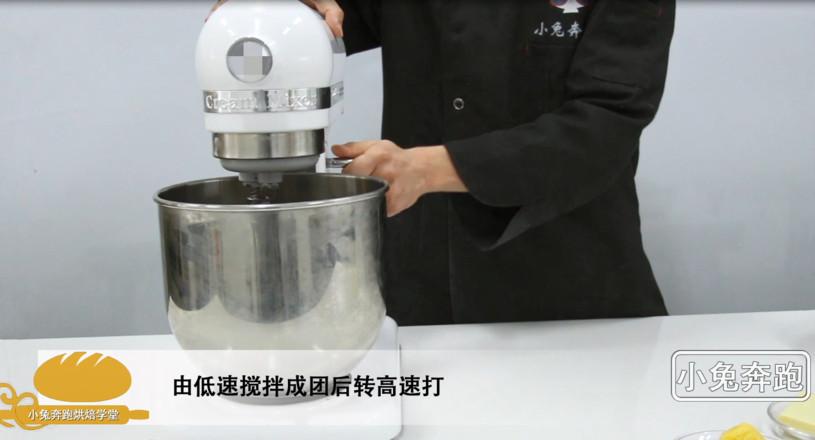 软欧面包之黑麦奶酪的做法——小兔奔跑烘焙教程的做法图解