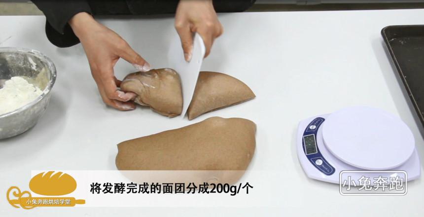 软欧面包之黑麦奶酪的做法——小兔奔跑烘焙教程怎么做