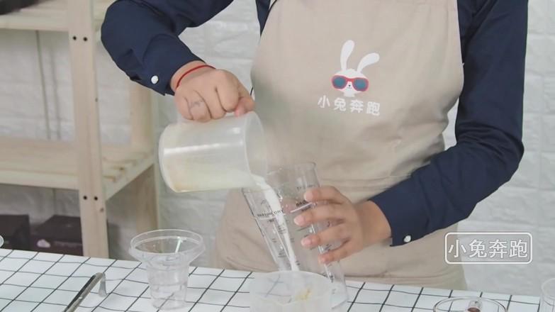 布蕾波波茶的做法——小兔奔跑奶茶培训的做法大全