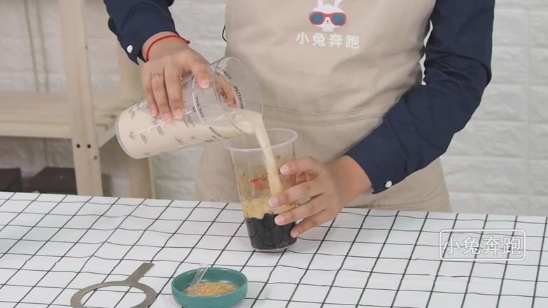 布蕾波波茶的做法——小兔奔跑奶茶培训怎么炒