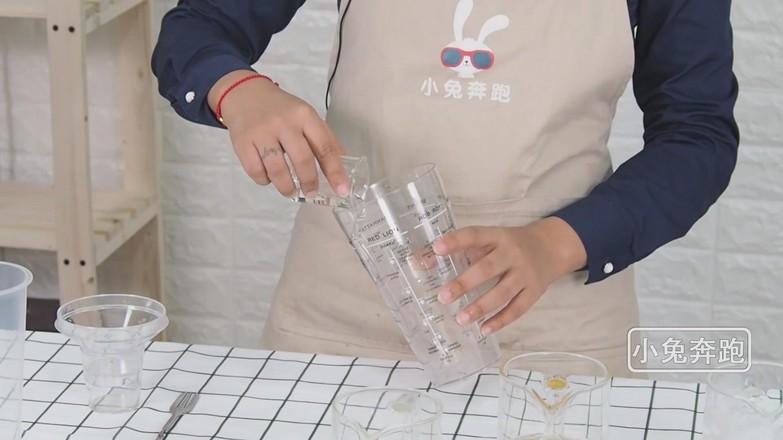 芝士茉莉绿茶的做法——小兔奔跑奶茶培训的做法大全