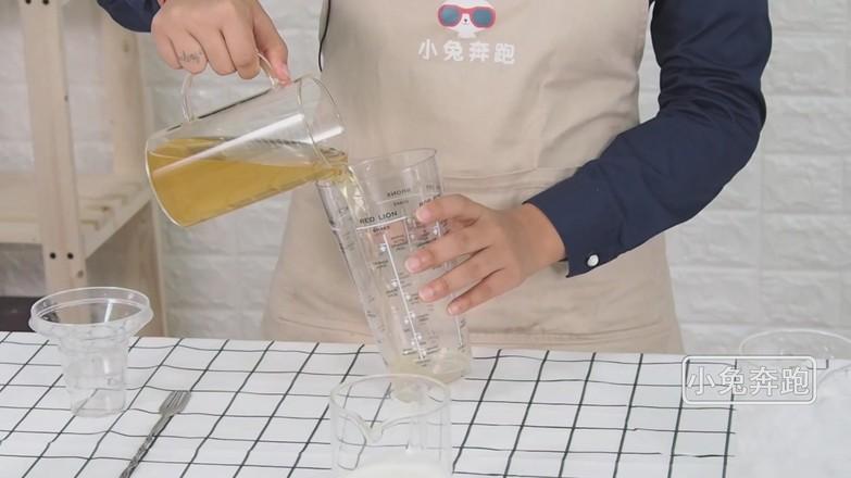 芝士茉莉绿茶的做法——小兔奔跑奶茶培训的做法图解