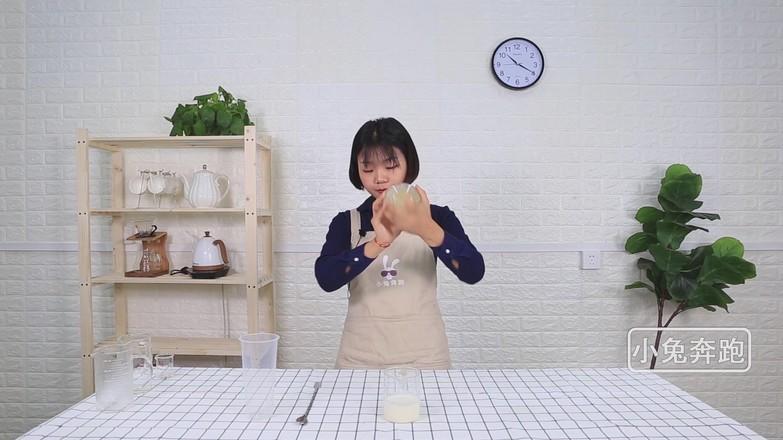芝士茉莉绿茶的做法——小兔奔跑奶茶培训的简单做法