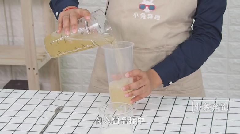 芝士茉莉绿茶的做法——小兔奔跑奶茶培训怎么吃