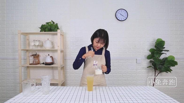芝士茉莉绿茶的做法——小兔奔跑奶茶培训怎么做