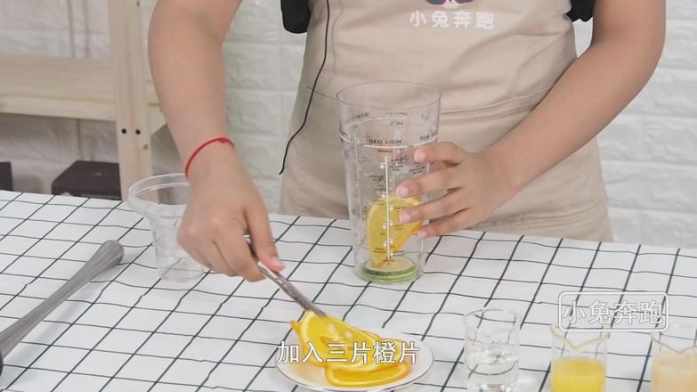 奈雪の燃爆橙子的做法——小兔奔跑奶茶培训的做法大全