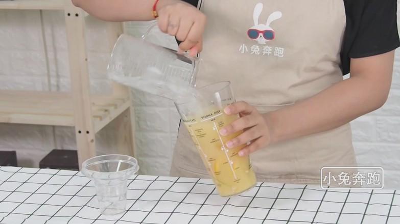 奈雪の燃爆橙子的做法——小兔奔跑奶茶培训怎么吃