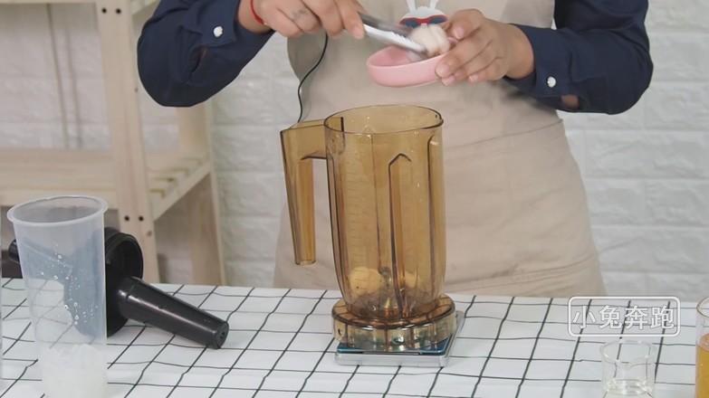 奈雪の茶霸气两斤山竹的做法——小兔奔跑奶茶教程的做法图解