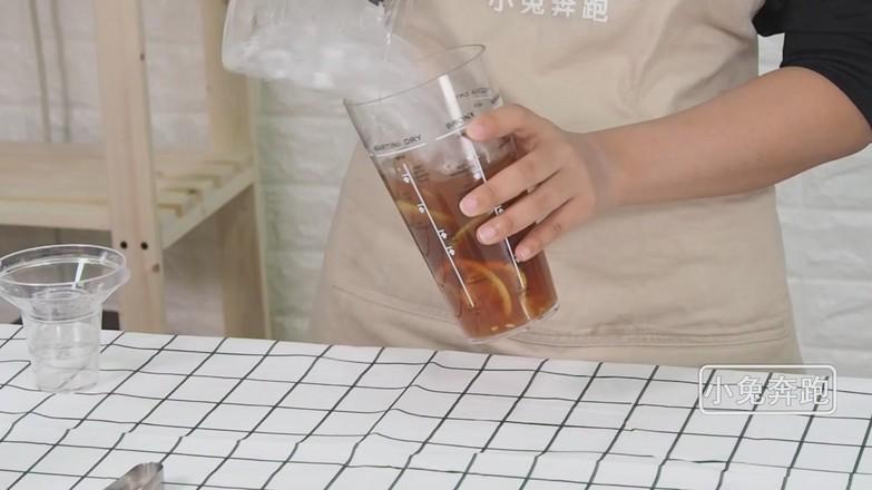 奈雪の茶霸气黄柠檬的做法——小兔奔跑奶茶教程的家常做法