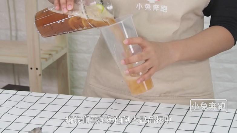 奈雪の茶霸气黄柠檬的做法——小兔奔跑奶茶教程怎么吃
