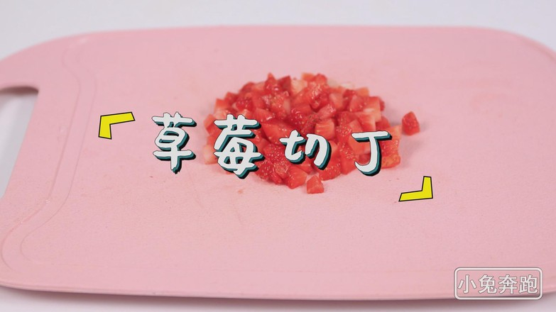 星叹百香橙莓的做法大全