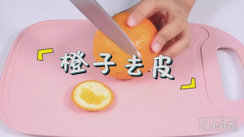 星叹百香橙莓的做法图解