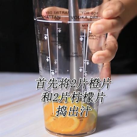 满杯橙子热饮版做法——小兔奔跑饮品教程的做法大全