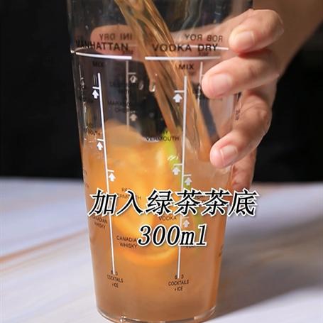 满杯橙子热饮版做法——小兔奔跑饮品教程的做法图解