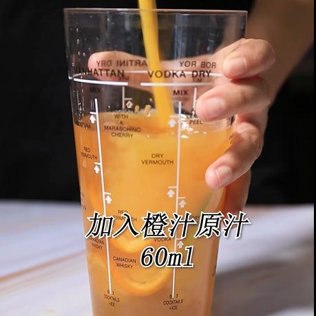 满杯橙子热饮版做法——小兔奔跑饮品教程的家常做法