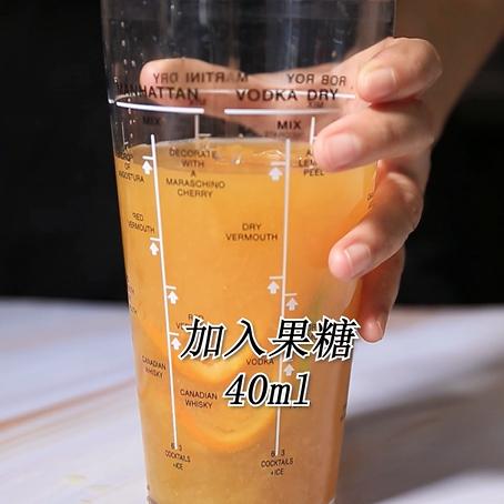 满杯橙子热饮版做法——小兔奔跑饮品教程的简单做法