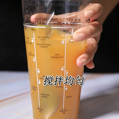 满杯橙子热饮版做法——小兔奔跑饮品教程怎么吃