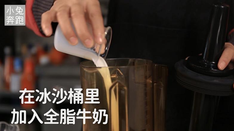 芝士奶盖的做法(小兔奔跑奶茶教程)的做法大全