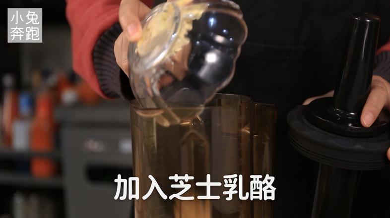 芝士奶盖的做法(小兔奔跑奶茶教程)的做法图解
