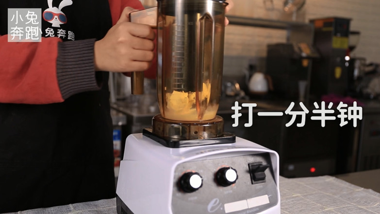 芝士奶盖的做法(小兔奔跑奶茶教程)的家常做法
