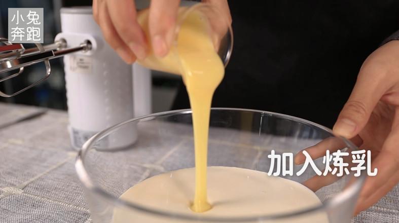 芝士奶盖的做法(小兔奔跑奶茶教程)怎么吃