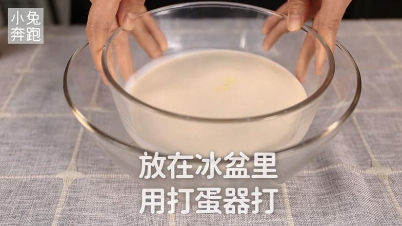 芝士奶盖的做法(小兔奔跑奶茶教程)怎么做