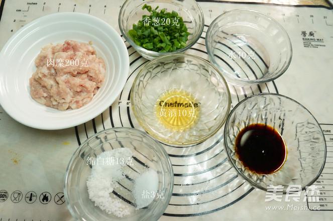 鲜肉月饼的做法大全