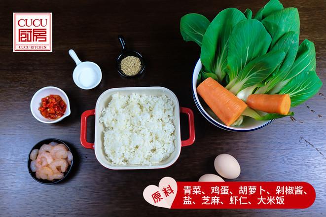 杂蔬蒸饭的做法大全
