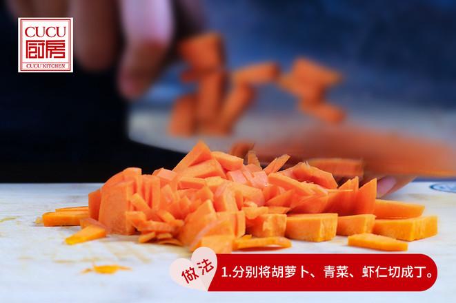 杂蔬蒸饭的做法图解