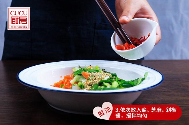 杂蔬蒸饭的简单做法