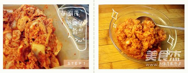 韩式泡菜土豆饼的做法大全