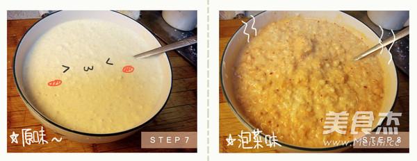 韩式泡菜土豆饼的简单做法