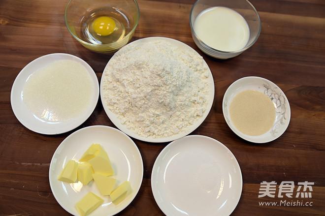 德普烤箱食谱——肉松面包卷的做法大全