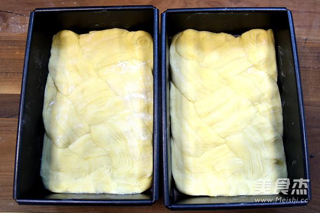 金砖面包的做法   德普烘焙怎样煸