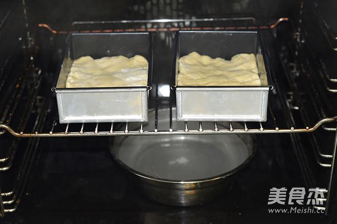 金砖面包的做法   德普烘焙怎样做