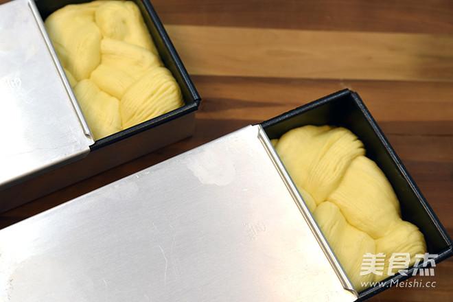 金砖面包的做法   德普烘焙怎样炒