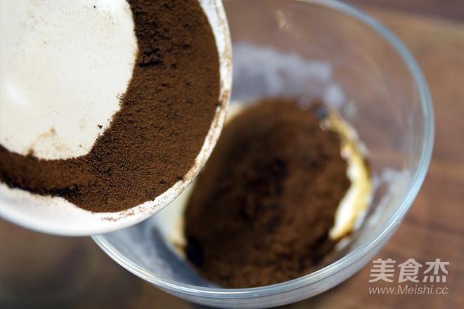 咖啡瓜子酥的家常做法