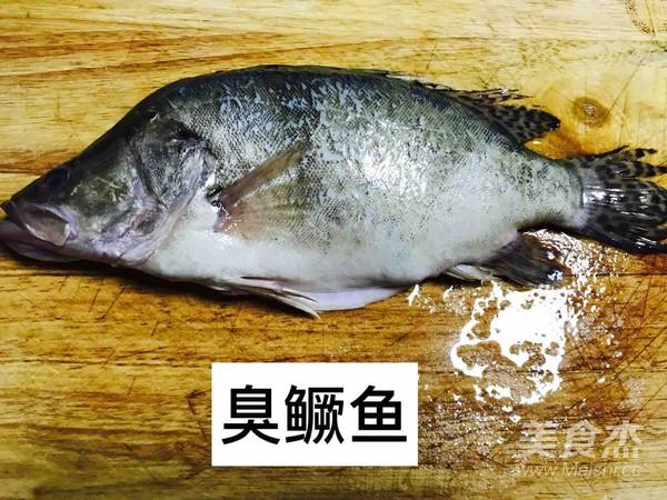 黄山臭鳜鱼的做法大全